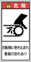 G7H-2211-Sの製品画像,警告ラベル