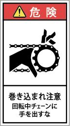 G7H-222-Mの製品画像,警告ラベル