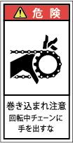 G7H-222-Sの製品画像,警告ラベル