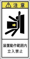 G7H-812-Sの製品画像,警告ラベル