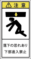 G7H-813-Sの製品画像,警告ラベル