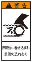GH-2011-S 巻込まれ(61×31)