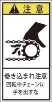 GH-2112-S 巻込まれ(61×31)