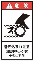 GH-2212-M 巻込まれ     (90×50)