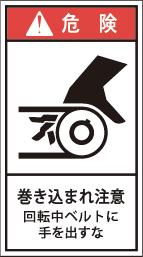 GH-2214-M 巻込まれ     (90×50)