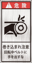 GKH-224-S 巻込まれ(61×31)