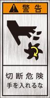 GKH-501-S 切断    (61×31)