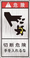GKH-521-S 切断    (61×31)