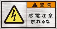 GKW-052-S 電気   (61×31)