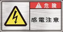 GKW-071-S 電気   (61×31)