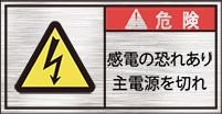 GKW-074-S 電気   (61×31)