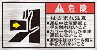 GKW-172A-S 挟まれ (61×31)