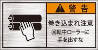 GKW-356-S 巻込まれ(61×31)