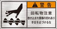 GKW-357-S 巻込まれ(61×31)