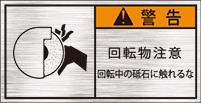 GKW-359-S 巻込まれ(61×31)