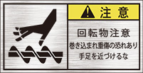GKW-367-S 巻込まれ(61×31)