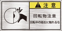 GKW-369-S 巻込まれ(61×31)