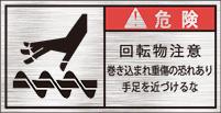 GKW-377-S 巻込まれ(61×31)