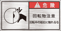 GKW-379-S 巻込まれ(61×31)