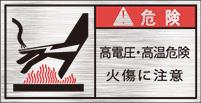 GKW-474-S 高温       (61×31)