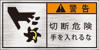 GKW-551-S 切断    (61×31)