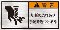 GKW-553-S 切断    (61×31)