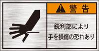 GKW-554-S 切断    (61×31)