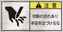 GKW-562-S 切断    (61×31)