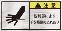 GKW-564-S 切断    (61×31)