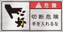 GKW-571-S 切断    (61×31)