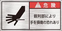 GKW-574-S 切断    (61×31)