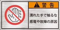 GKW-656-S 禁止    (61×31)