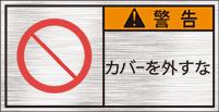 GKW-658-S 禁止    (61×31)