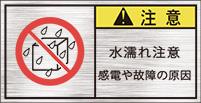 GKW-665-S 禁止    (61×31)