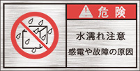 GKW-675-S 禁止    (61×31)
