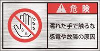 GKW-676-S 禁止    (61×31)