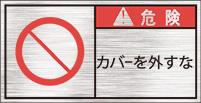 GKW-678-S 禁止    (61×31)