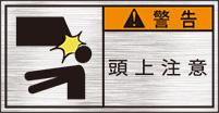 GKW-851-S その他   (61×31)