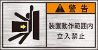 GKW-852-S その他   (61×31)