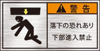 GKW-853-S その他   (61×31)