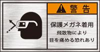 GKW-854-S その他   (61×31)