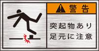 GKW-855-S その他   (61×31)