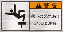 GKW-856-S その他   (61×31)