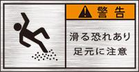 GKW-857-S その他   (61×31)