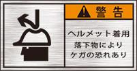 GKW-858-S その他   (61×31)