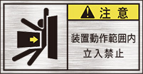 GKW-862-S その他   (61×31)