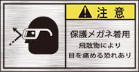 GKW-864-S その他   (61×31)