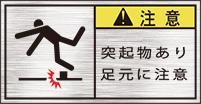 GKW-865-S その他   (61×31)