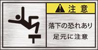 GKW-866-S その他   (61×31)