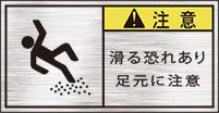 GKW-867-S その他   (61×31)